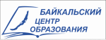 Байкальский центр образования, ЧОУ ДПО