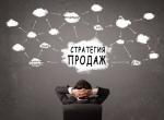Курсы обучения директора по продажам