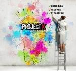 Курсы обучения руководителей проекта